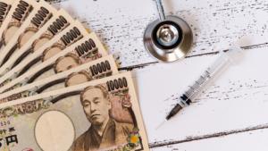 アメリカ 医療費 高額 病院