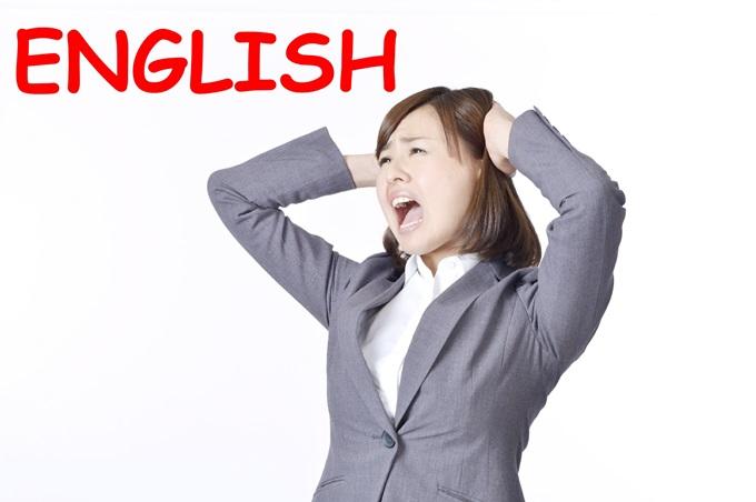 日本人 話せない 英語 文法